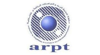 arpt_algerie
