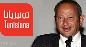 Tunisiana_Naguib_Sawiris