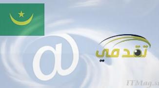 mauritanie_taqadoumy